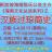 《海南文化丛谈系列》之《汉族过琼简史》