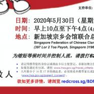 捐血活动通告